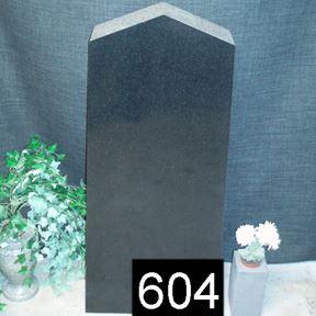 Bild på Lagersten 604