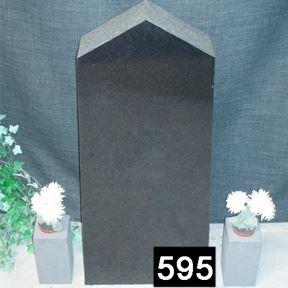 Bild på Lagersten 595