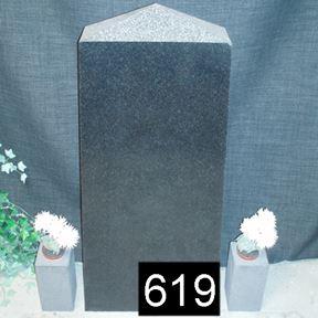 Bild på Lagersten 619