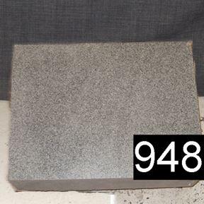Bild på Lagersten 948