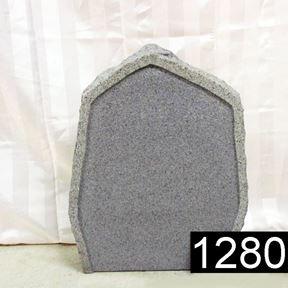 Bild på Lagersten 1280
